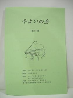 2014_6